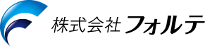 株式会社フォルテ ロゴ